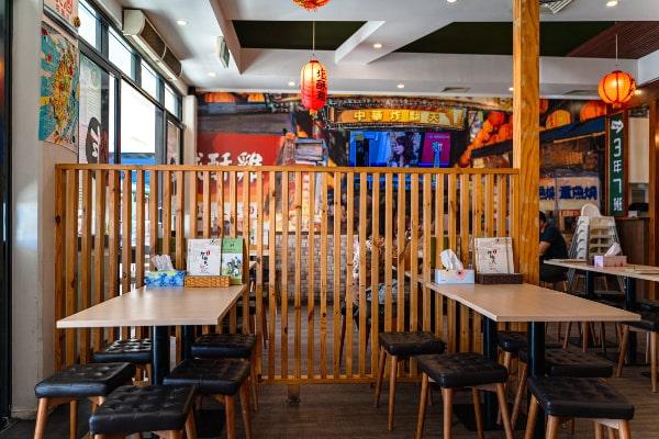 Deep Fry Master - Fry Chicken Master Sunnybank Brisbane Taiwanese Food Breakfast Lunch Dinner inside venue shop