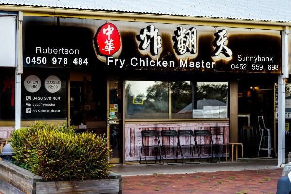 Fry Chicken Master Deep Fry Master Robertson Brisbane Taiwanese Food Shop Restaurant Lunch Dinner